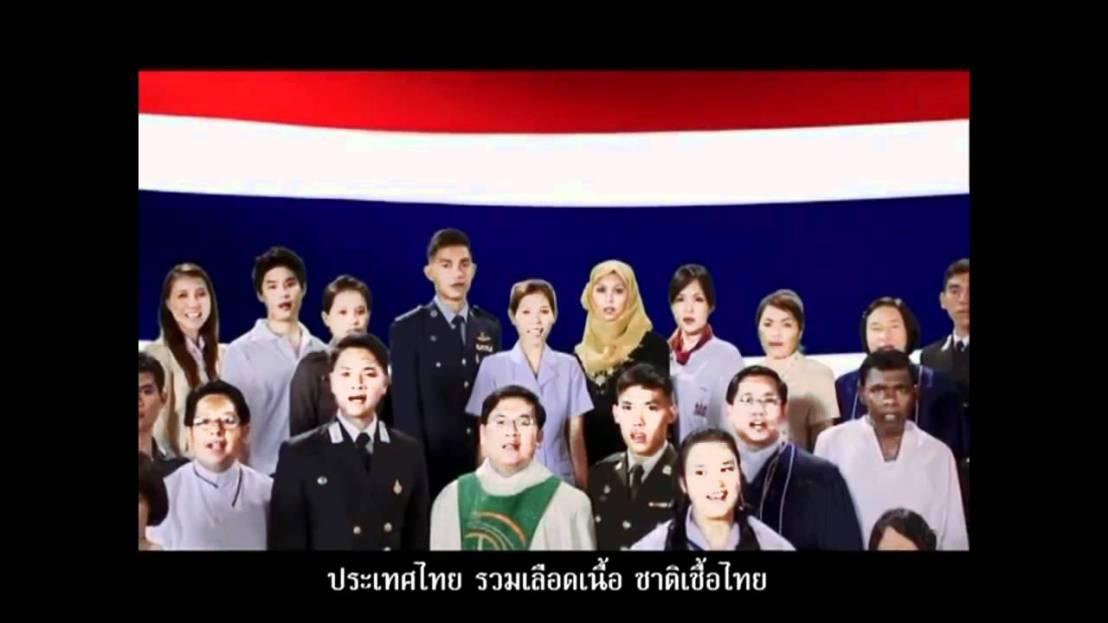 music-thailand-note3